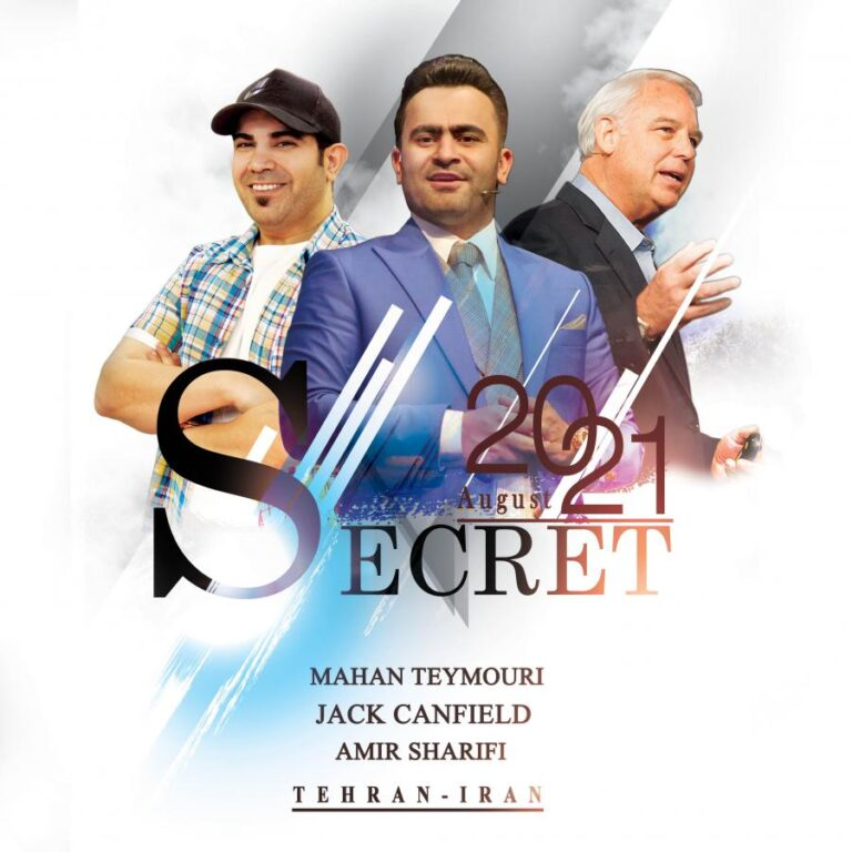 Top Manager Mahan Teymouri and New York Times Bestselling Author Jack Canfield to Hold Big Seminar on Secret of Success