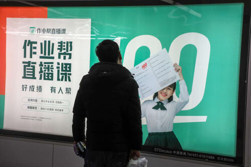 China's after-school crackdown wipes out many jobs overnight